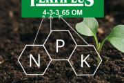Fertilizer NPK numbers: how do they work?