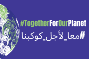 #TogetherForOurPlanet: British Embassy Riyadh launches social media campaign to encourage action against climate change