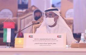 Minister of Climate Change and Environment Highlights UAE's Efforts to Adapt to Climate Change Impacts, Enhance Food Security