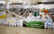 Cobb and Al-Watania Poultry Set to Double Production, Bringing More Quality Protein to the Middle East