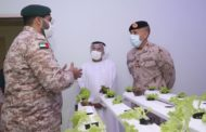 Ministry of Climate Change and Environment Leverages Capabilities of Alternative Service Recruits in Smart Agriculture
