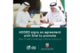 ADDED signs an agreement with Silal to promote Abu Dhabi's local agricultural products