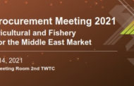 Online Procurement Meeting: Taiwan Agricultural and Fishery Products for the Middle East Market